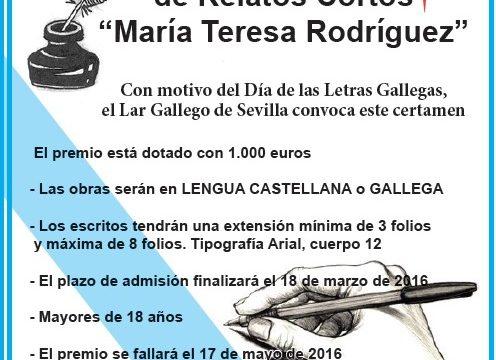 """VIII Certamen de Relatos Cortos """"María Teresa Rodríguez del Lar Gallego de Sevilla"""
