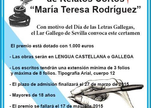 """VII Certamen de Relatos Cortos """"María Teresa Rodríguez"""""""