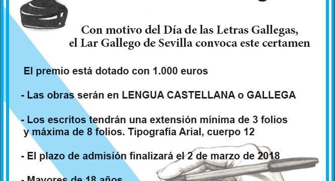 "X Certamen de Relatos Cortos ""María Teresa Rodríguez"""