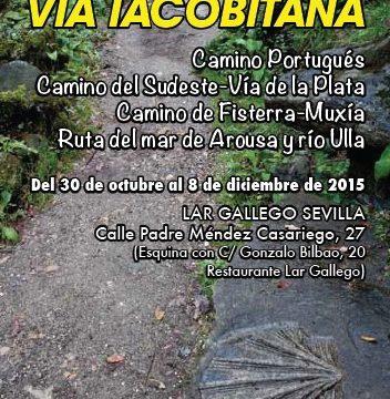 Exposición de fotografía en el Lar Gallego de Sevilla
