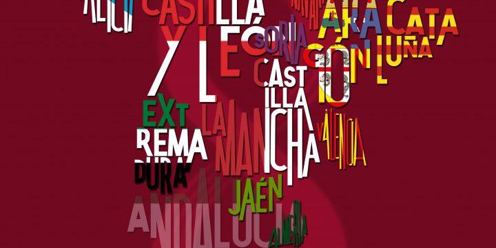 VII Encuentro de Casas Regionales y Provinciales de Sevilla