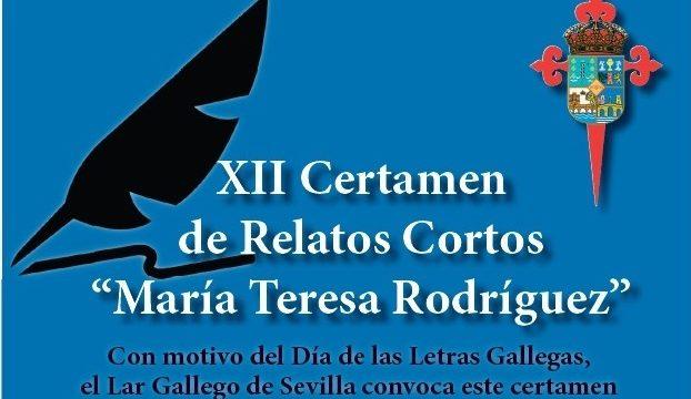 """XII Certamen de Relatos Cortos """"María Teresa Rodríguez"""""""