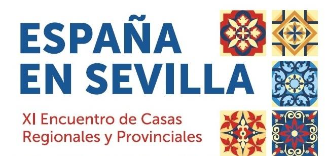 Verín protagonista en el stand del Lar en el Encuentro de Casas Regionales y Provinciales de Sevilla